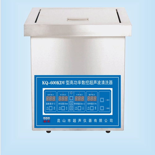 昆山舒美KQ-600KDV高功率超声波清洗机