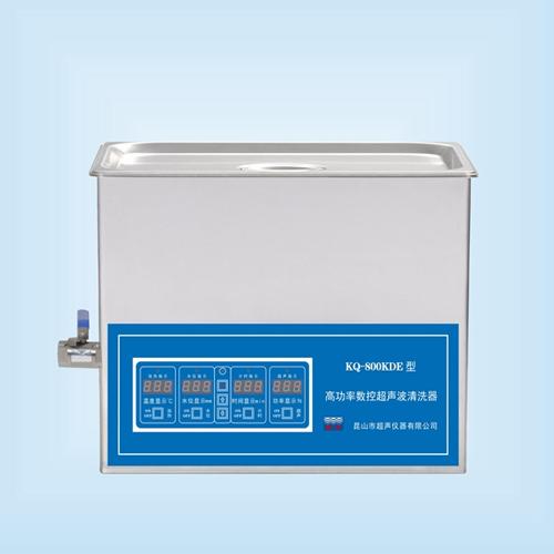 昆山舒美KQ-800KDE高功率超声波清洗机