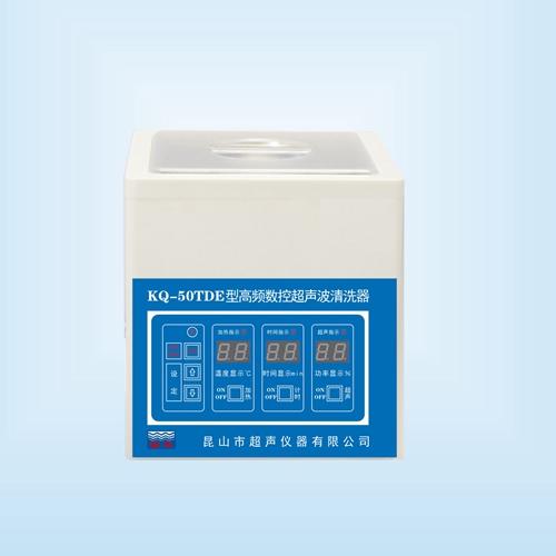 昆山舒美KQ-50TDE高频超声波清洗机
