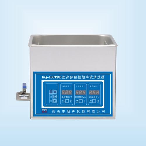 昆山舒美KQ-100TDB高频超声波清洗机