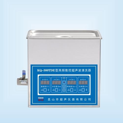 昆山舒美KQ-300TDE高频超声波清洗机
