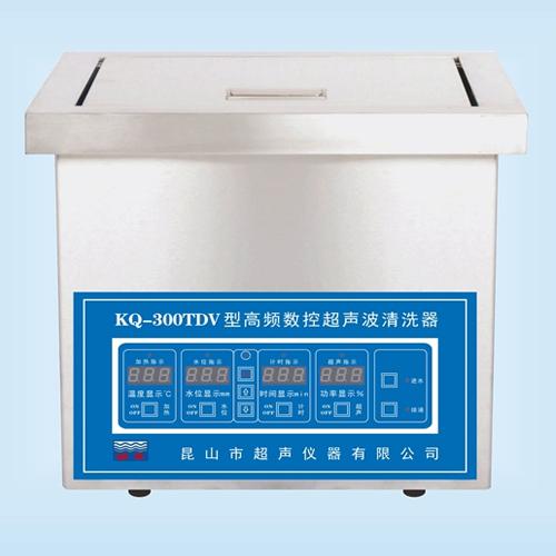 昆山舒美KQ-300TDV高频超声波清洗机