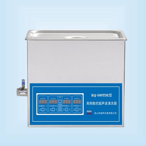 昆山舒美KQ-500TDE高频超声波清洗机