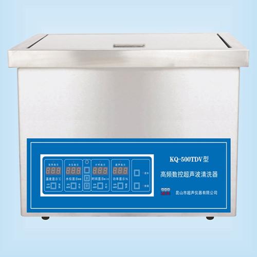昆山舒美KQ-500TDV高频超声波清洗机