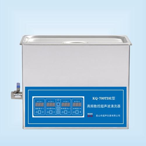 昆山舒美KQ-700TDE高频超声波清洗机