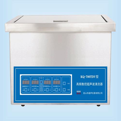 昆山舒美KQ-700TDV高频超声波清洗机