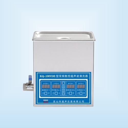 昆山舒美KQ-100VDE双频超声波清洗机