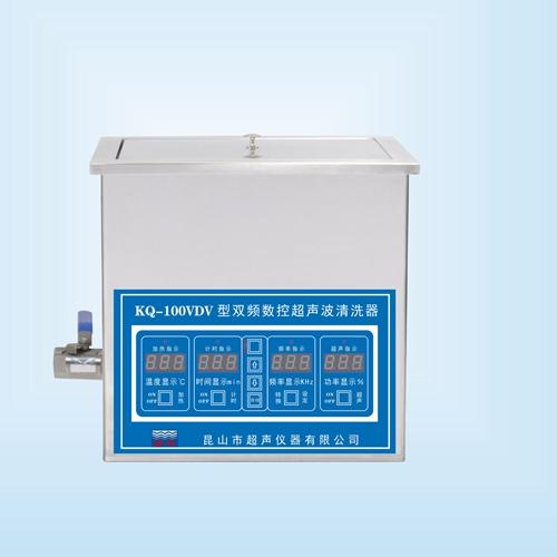 昆山舒美KQ-100VDV双频超声波清洗机