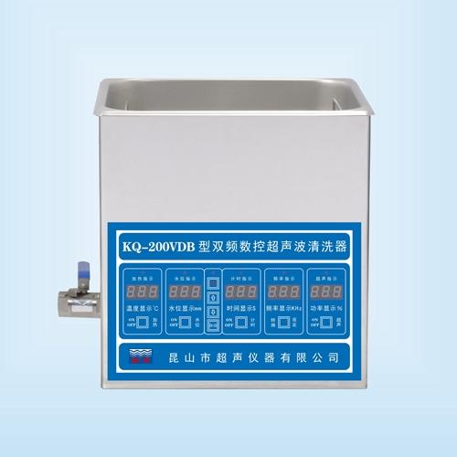 昆山舒美KQ-200VDB双频超声波清洗机