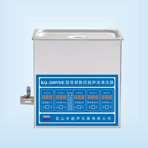昆山舒美KQ-200VDE双频超声波清洗机