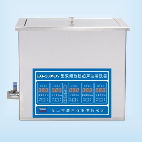 昆山舒美KQ-200VDV双频超声波清洗机