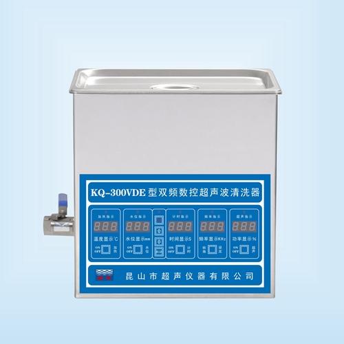 昆山舒美KQ-300VDE双频超声波清洗机