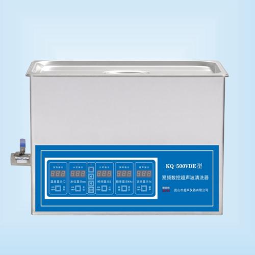 昆山舒美KQ-500VDE双频超声波清洗机