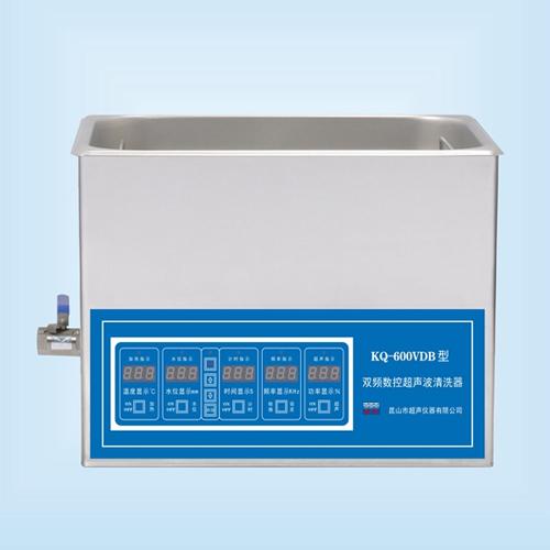 昆山舒美KQ-600VDB双频超声波清洗机