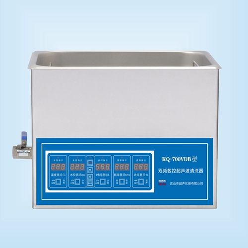 昆山舒美KQ-700VDB双频超声波清洗机