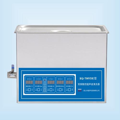 昆山舒美KQ-700VDE双频超声波清洗机