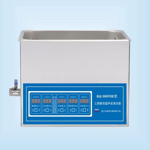 昆山舒美KQ-500VDB三频数控超声波清洗器
