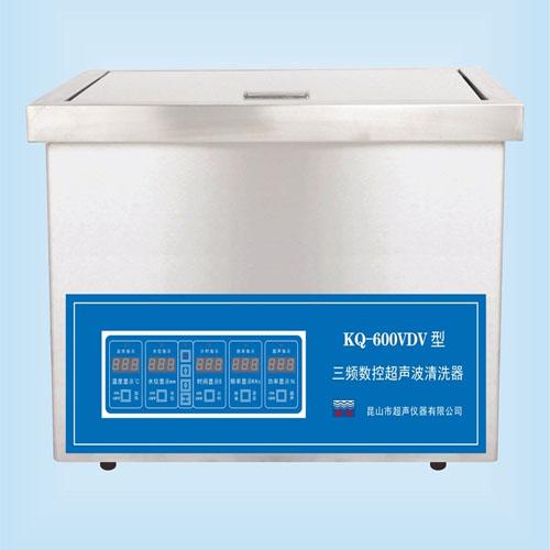 KQ-600VDV