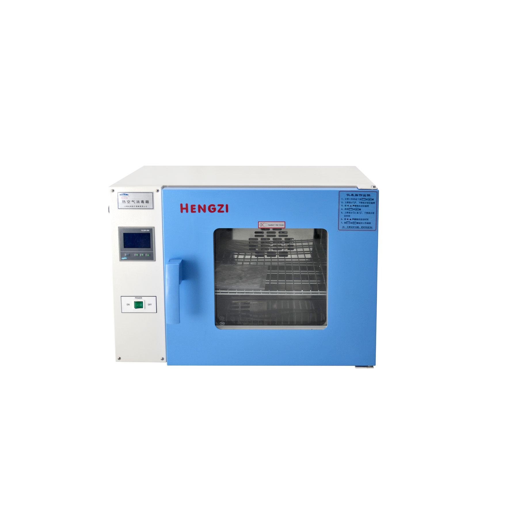 上海跃进HGRF-9073热空气消毒箱(液晶显示)