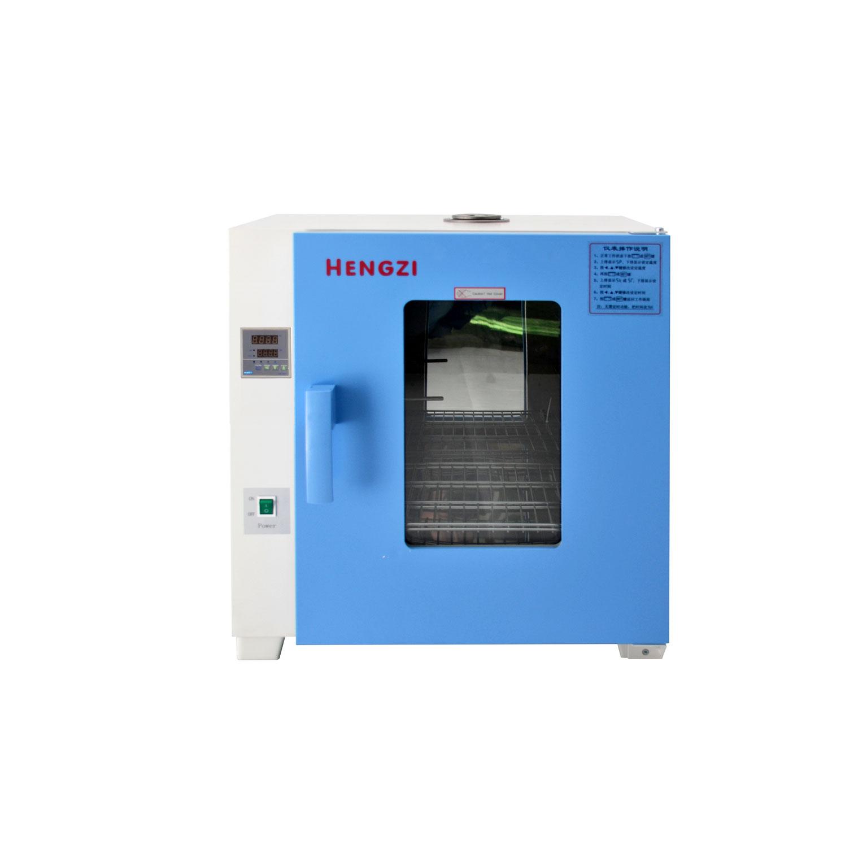 HGZF-II-H-101-4