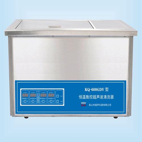 昆山舒美KQ-600GDV恒温超声波清洗机