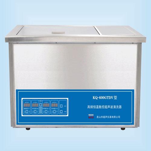 昆山舒美KQ-600GTDV高频恒温超声波清洗机