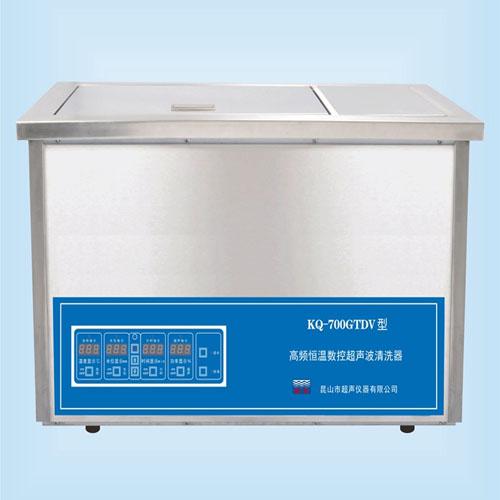 昆山舒美KQ-700GTDV高频恒温数控超声波清洗机