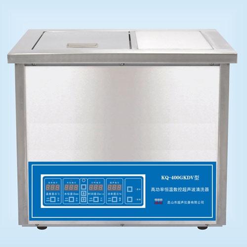 昆山舒美KQ-400GKDV高功率恒温数控超声波清洗机