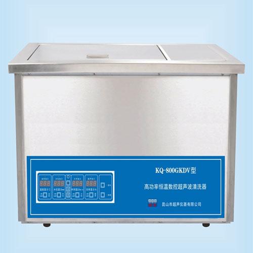 昆山舒美KQ-800GKDV高功率恒温数控超声波清洗机