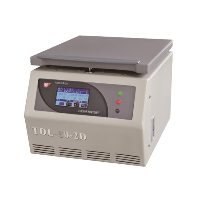 TDL-80-2D