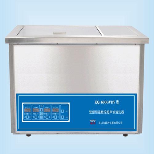 昆山舒美KQ-600GVDV双频恒温超声波清洗机