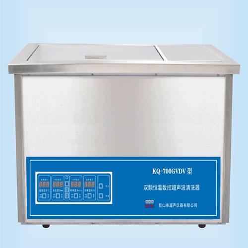 昆山舒美KQ-700GVDV双频恒温超声波清洗机