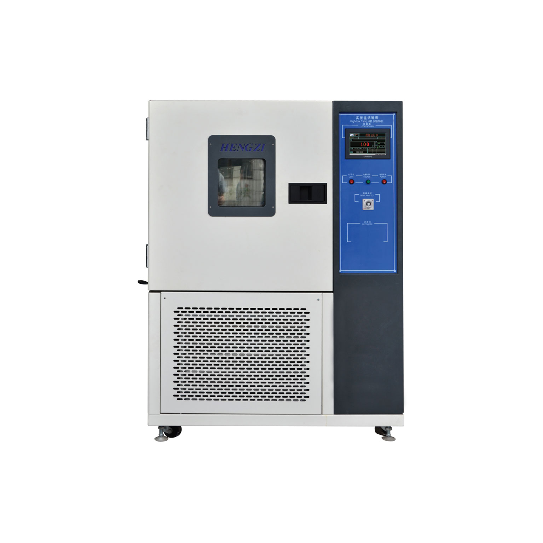 GDJX-800B