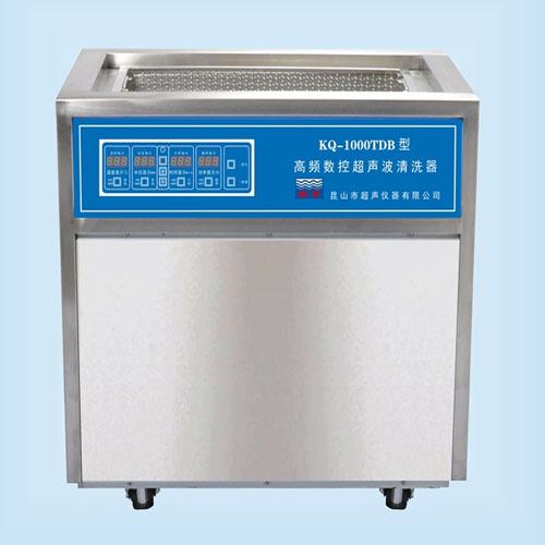昆山舒美KQ-1000TDB高频数控超声波清洗器