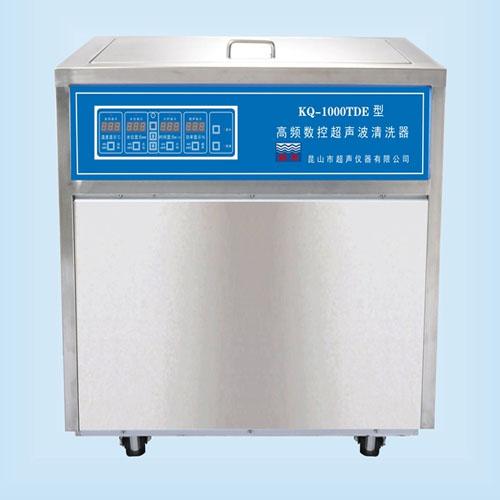 昆山舒美KQ-1000TDE高频超声波清洗器