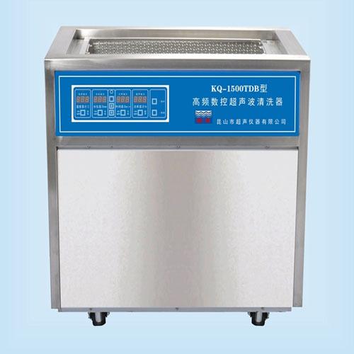 昆山舒美KQ-1500TDB高频超声波清洗器