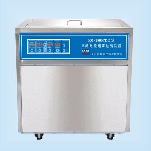 昆山舒美KQ-1500TDE高频超声波清洗器