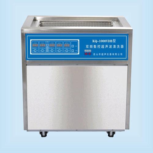 昆山舒美KQ-1000VDB双频数控超声波清洗器