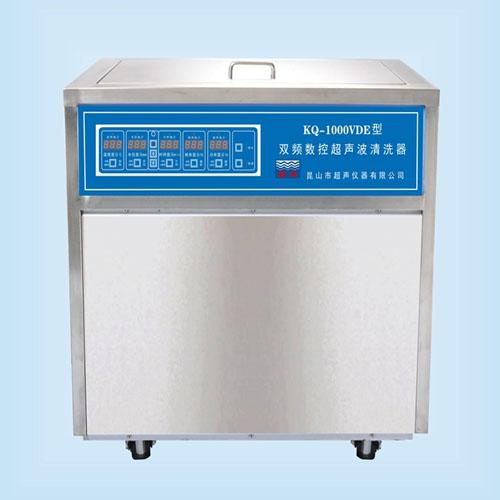 昆山舒美KQ-1000VDE双频数控超声波清洗器