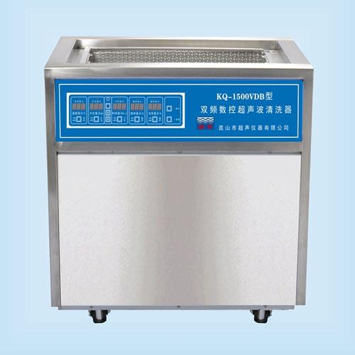 昆山舒美KQ-1500VDB双频数控超声波清洗机