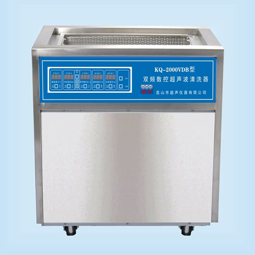 昆山舒美KQ-2000VDB双频数控超声波清洗器
