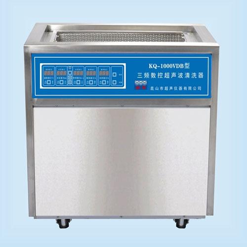 昆山舒美KQ-1000VDB三频数控超声波清洗机