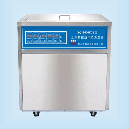 昆山舒美KQ-1000VDE三频数控超声波清洗机