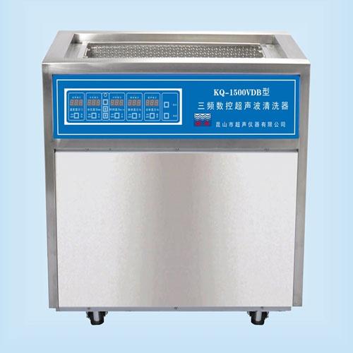 昆山舒美KQ-1500VDB三频数控超声波清洗器