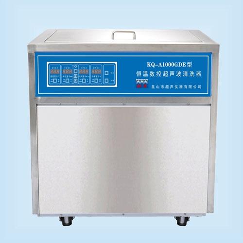 昆山舒美KQ-A1000GDE恒温数控超声波清洗器