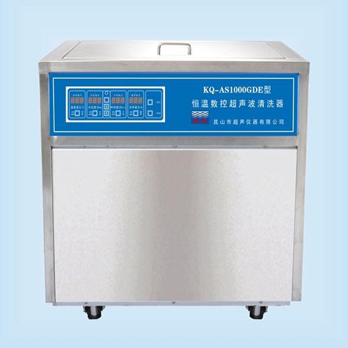 昆山舒美KQ-AS1000GDE恒温数控超声波清洗器