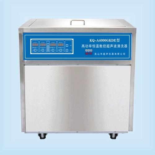 昆山舒美KQ-A4000GKDE高功率恒温超声波清洗机