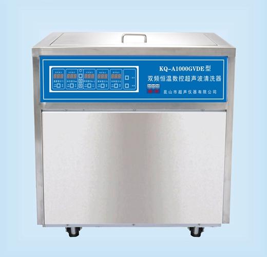 昆山舒美KQ-A1000GVDE双频恒温超声波清洗器