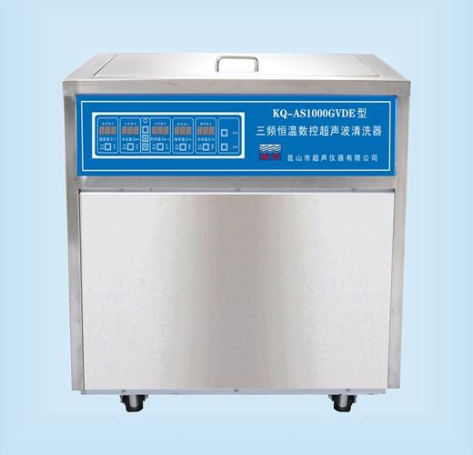 昆山舒美KQ-AS1000GVDE三频恒温数控超声波清洗器