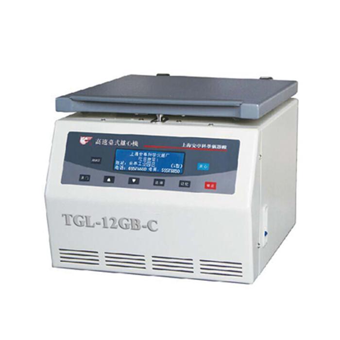 上海安亭TGL-12GB-C高速台式离心机